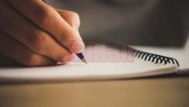Contoh Surat Keputusan