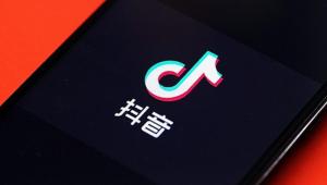 Download Douyin Apk TikTok China