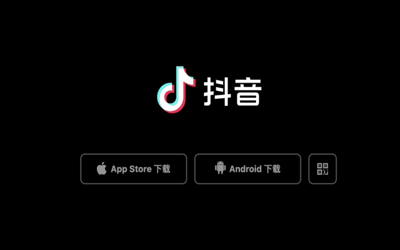 Download Douyin Apk TikTok China Terbaru