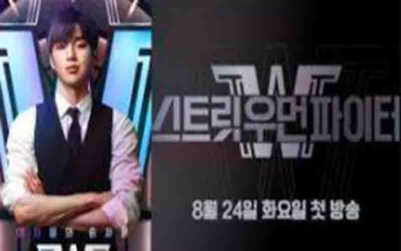 Viral Adzan Di Remix Mnet, Ini Fakta Dan Kronologinya